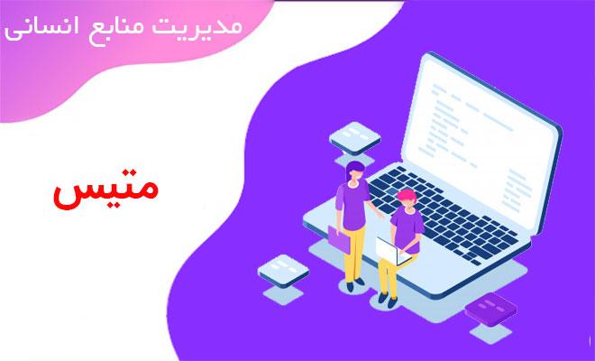 service description image