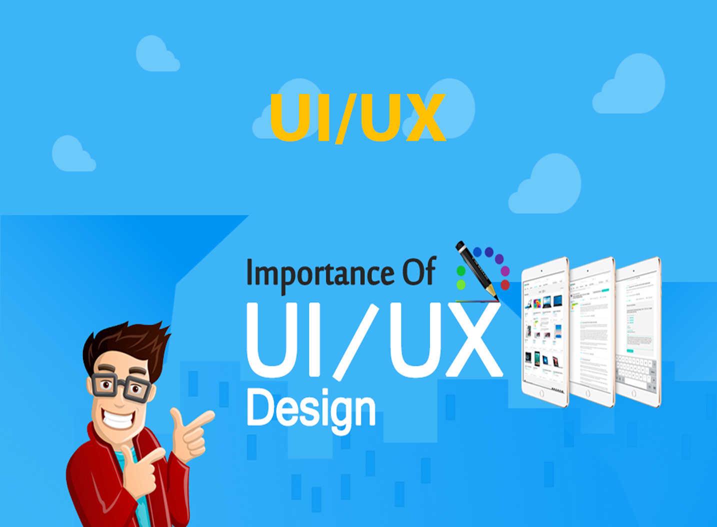 UI و UX